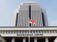 Sistem Kamar Dalam Mahkamah Agung : Upaya Membangun Kesatuan Hukum